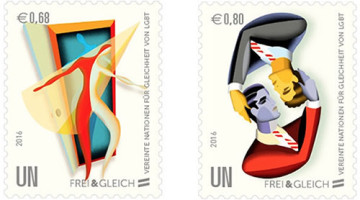 united-nations-lgbt-stamps-2